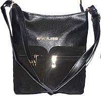 Клатч-сумочка на плечоиз нат.замши (черный)27*28см