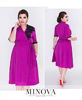 Платье №1205-Ягодный