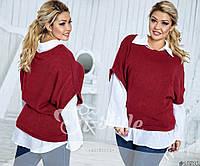 Костюм батал  (Блуза-рубашка и кофта-безрукавка) Код:387425053
