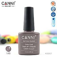 Гель-лак Canni 149 коричнево-серый 7.3ml