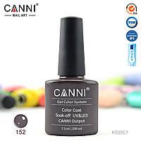 Гель-лак Canni 152 коричневий опал 7.3 ml