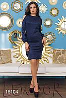 Ангоровое блестящее платье с открытыми плечами