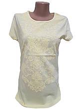 Турецькі жіночі футболки.