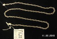 Ланцюжок срібний цепь серебро Свирель 1148 черненая