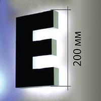 Объемная световая буква с контражур подсветкой 20 см. Для наружного применения