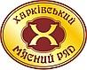 ПИК и К, Харьковский Мясной Ряд (ООО ПИК)