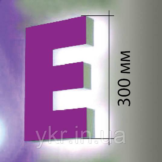 Объемная световая буква с контражур подсветкой 30 см. Для наружного применения