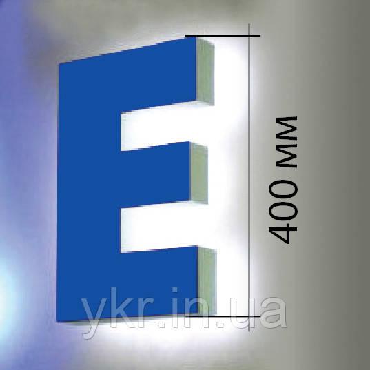 Объемная световая буква с контражур подсветкой 40 см. Для наружного применения
