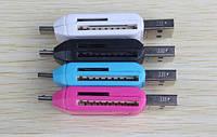 Универсальный Card ReaderMicroUSB - USB 2 в 1.