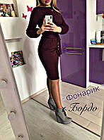 Женское красивое платье с пояском (42-48р) ЗП218
