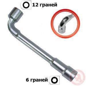 Ключ торцовый Intertool с отверстием L-образный 8мм (арт. HT-1608)