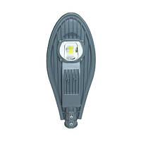 Уличный LED светильник TH 30W для частного дома