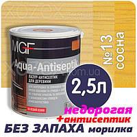 """Морилка - Лазурь с лаком DUFA - MGF """"Aqua Antiseptik"""" водная 2,5лт СОСНА"""