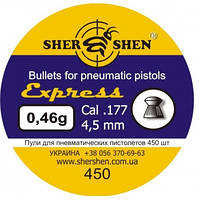"Пули ""DS-0,46g"" ""Express"" для пистолетов в «мини» кор (250шт)"