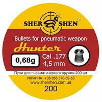 "Пули ""DS-0,68g"" Шершень ""Hunter""(200шт)"