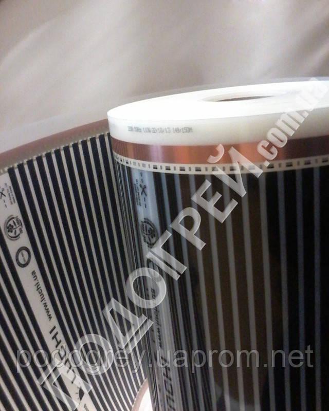Теплый пол LUCHI SH-308 (80см;220Вт/кв.м)