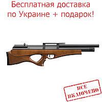 PCP винтовка Snowpeak SPA Р 10 + насос