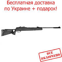 Пневматическая винтовка Hatsan 125 TH Vortex с газовой пружиной