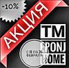 АКЦИЯ! -10% на всю продукцию Eponj Home