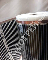 Теплый пол LUCHI SH-310 (100см;220Вт/кв.м)