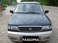 Б/у запчасти Mazda MPV (Мазда МПВ)