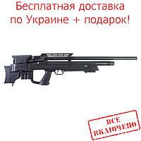 PCP винтовка Hatsan GLADIUS LONG