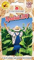 Семена Табак курительный  Бравый 200.  0,1 грамма Солнечный Март