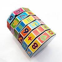 Детские развивающие игрушки Digital Magic Cube мульти