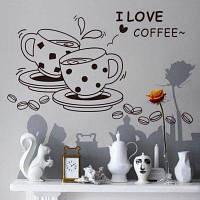 DSU любовь Кофейная наклейка на стене Съемная Симпатичная чашка кофе Стикер стены Кухня Ресторан Виниловые наклейки стены 46x73cм