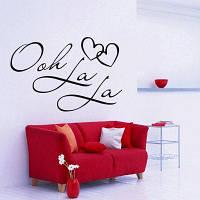 DSU OOH La La Paris France Hearts Love Виниловые наклейки для стены Котировки Спальни Украшения Декоративные декорации для дома 58x38cм