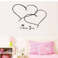 DSU пары вместе навсегда сердца с любовью стены стикер сшитая виниловая наклейка Home Decor 43x35cм