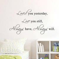DSU Hot Sale Love You Stil Quotes Виниловые наклейки Стикеры для стен Home Decor Living Room 56x35cм