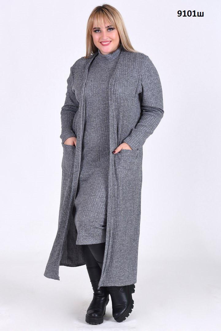 Комплект платье с кардиганом 9101ш
