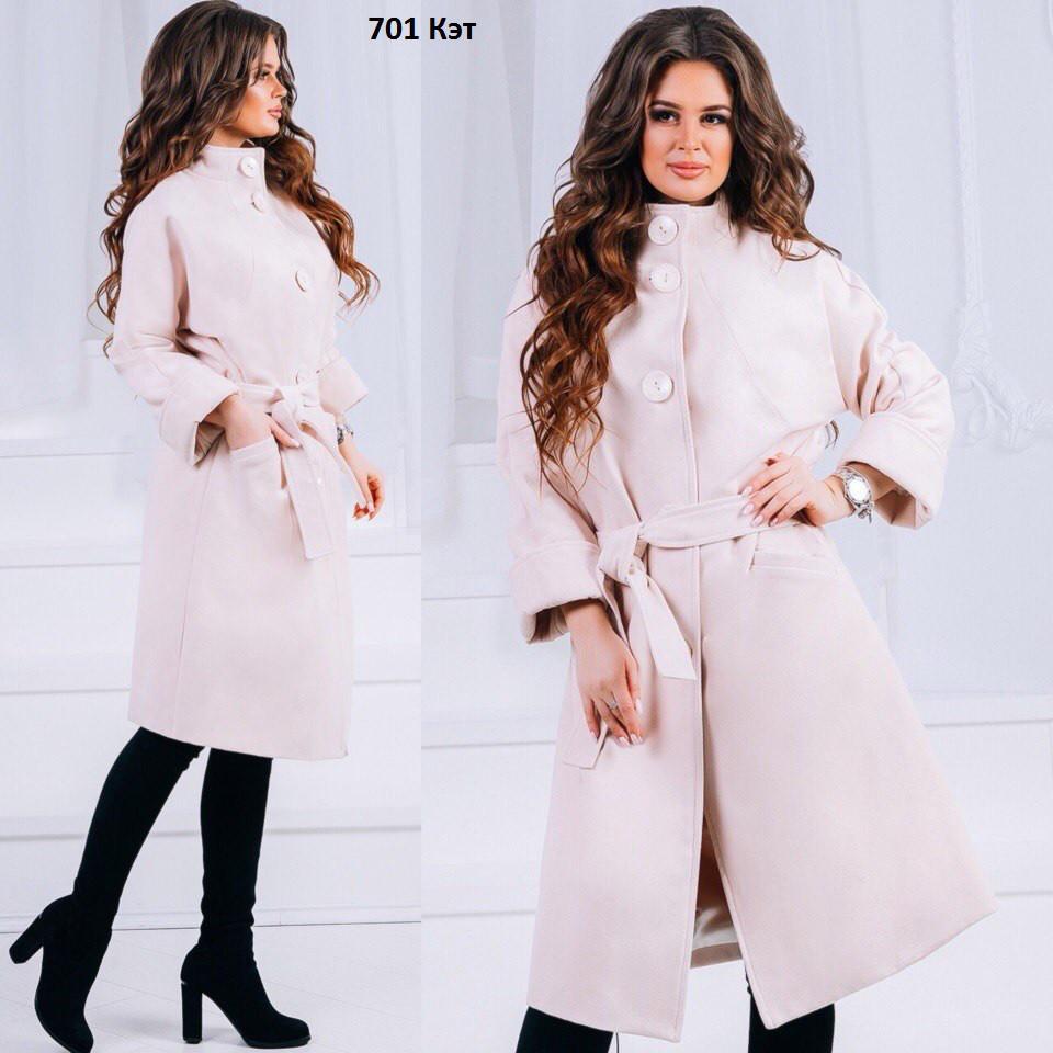 Пальто осенне-весеннее женское 701 Кэт