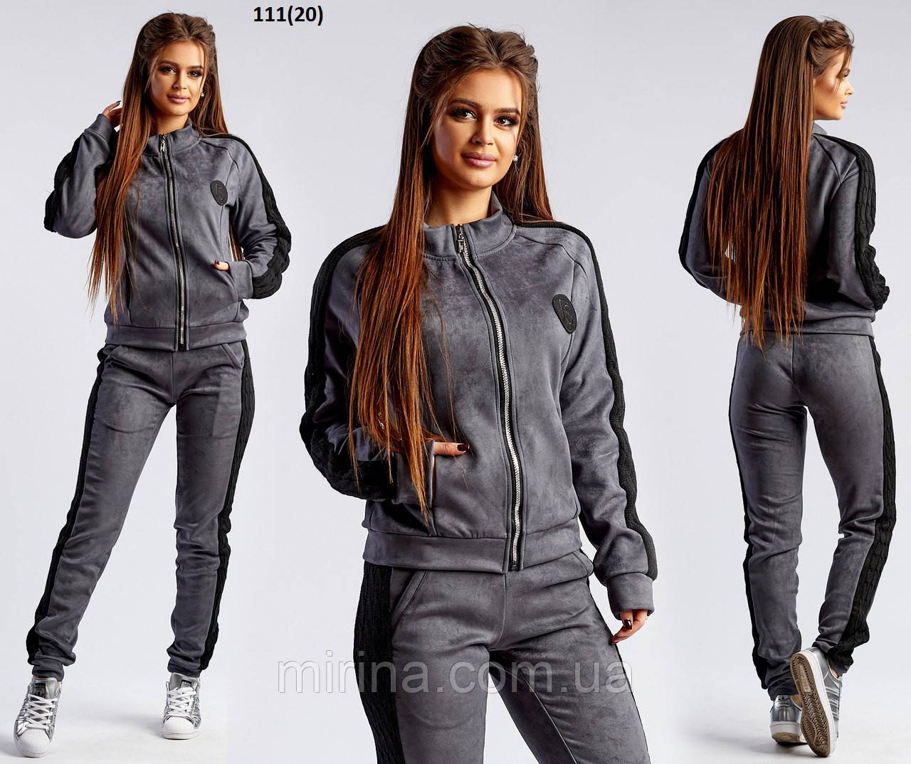 Женский спортивный костюм 111(20)