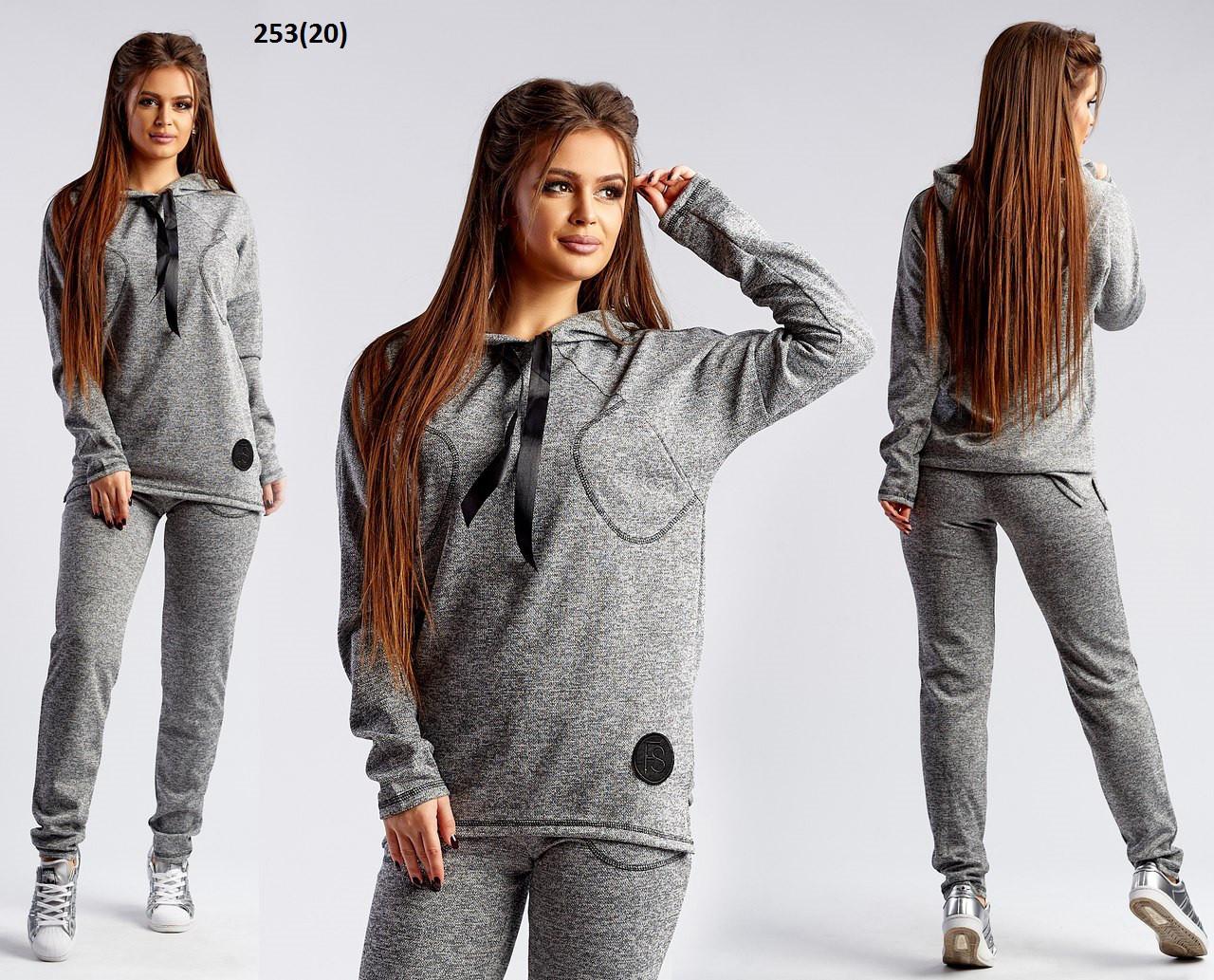 Спортивный костюм 253(20)