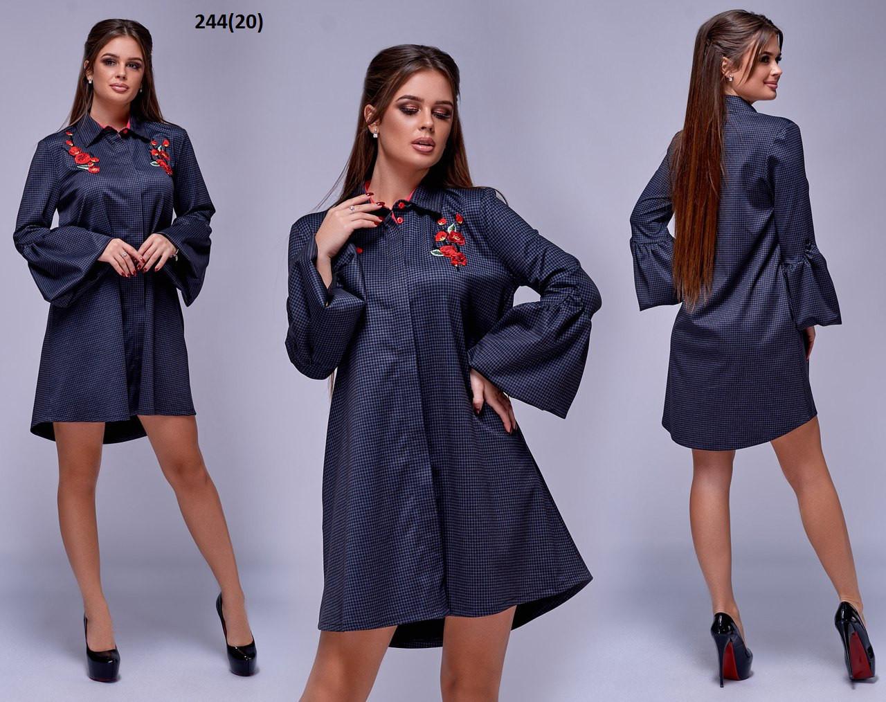 Женское платье с вышивкой 244(20)