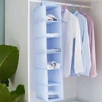 6 слоев Оксфордской ткани Шкаф для хранения может быть вымыт M