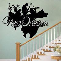 Новый Орлеан Джаз стены искусства Mural декор Джаз Band стены аппликация плакат Главная Decal Artisic украшения стены стикер 58 x 73 см