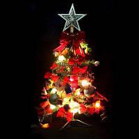Праздник наряжаться 60 см Рождественская елка Рождественская сцена макета Разноцветный