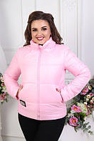 Женская куртка короткая  батал    №045