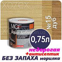 """Морилка - Лазурь с лаком DUFA - MGF """"Aqua Antiseptik"""" водная 0,75лт ДУБ"""