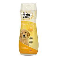 Шампунь 8 in 1 Perfect Coat Shampoo для щенков, бережный уход без слез, 473 мл