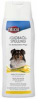 Кондиционер Trixie Jojoba Oil Conditioner для собак с маслом жожоба, 250 мл