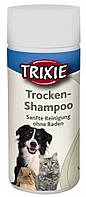 Сухой шампунь Trixie Dry Shampoo для собак, 100 г