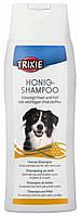 Шампунь Trixie Honey Shampoo для собак медовый, 250 мл
