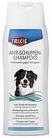 Шампунь Trixie Anti-Dandruff Shampoo для собак  перхи, 250 мл