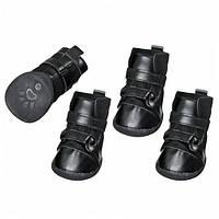 Бинки защитные Karlie-Flamingo Xtreme Boots для собак XXS