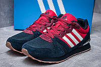 Мужские модные кроссовки Adidas City Marathon, темно-синие (11681), р. 41-45 (реплика)