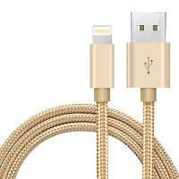 1 M 8Pin Чистый цветный тканый кабель для iPhone роскошный золотой цвет
